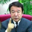 青山繁晴 VS 玉木雄一郎 グッディ 2017年7月26日