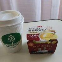 闘病日記1/22(日)・・・珈琲