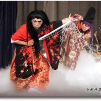 今田神楽団「葛城山」⑤