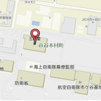韓国学校への日本の土地貸与について