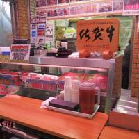 大阪の黒門市場