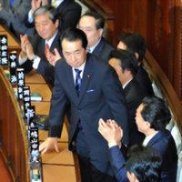 市民運動出身、菅直人氏が新首相に、