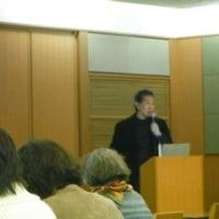 フードバンク北九州主催で、子どもの未来を考えるシンポジウムを開催しました。