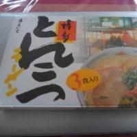 """""""最近の麺事情""""でレイドバック"""
