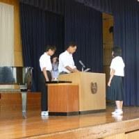 全校集会・終業式(7月20日)