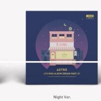 ASTRO 4thミニアルバム【Dream Part.01】予約販売開始!楽天、タワレコ、Amazon 通販の価格比較。Day&Night Ver. 特典や収録曲の違いは?