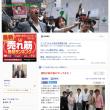 昨日の夕方……、仙台市の日本共産党市議団控室。