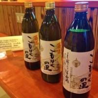 酒珈NOVA(しゅこうのば)