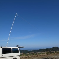 7MHz帯電圧給電型アンテナをつくってみました