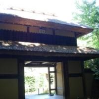 奈良 慈光院