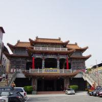 台湾出張2016 夏 (高雄 台南)