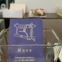 昨日は、移動の途中で広陵町みささぎ台にあるケーキショップ「Muon」さんへ立ち寄りました・・・・・日曜定休・その他不定休。
