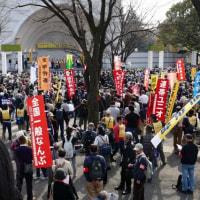 3.20さようなら原発全国集会そして肥田舜太郎さんを悼む