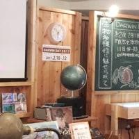 【日記】下北沢・ダーウィンルームに行ってきました