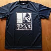 蓼科山荘より 2017年オリジナルTシャツできました!