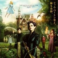 映画「ミス・ペレグリンと奇妙なこどもたち」