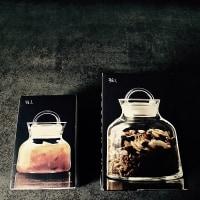 Rosendahl Opus Storage Jar