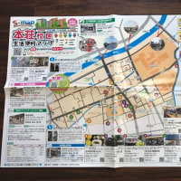 S-MAP 本荘校区生活便利マップ2017