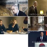 イタリア政界を風刺する「ローマに消えた男」2013年制作 劇場公開2015年11月
