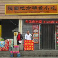 中国・上海の旅
