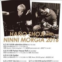 羽野昌二&ニンニ・モルジア