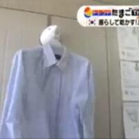 WBS ワールドビジネスサテライト:テレビ東京 2017/05/04(木)