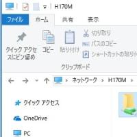 Windows10 をファイルサーバーにし、他のWindowsマシン、あるいは iOS デバイスからアクセスできるように設定してみました。(その3)