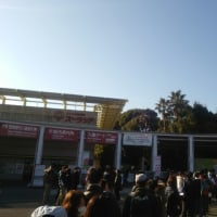 ひで会長丸 43 「極秘」 ~裏東京! 板橋対策「極秘レース」レポート!!~