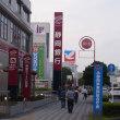 半島の付根の七夕祭りを開催する商店街がある港町を歩く