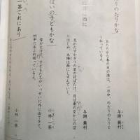 vol.3336 睡眠とパフォーマンスの関係  写真は写真はCさんからいただいたプレゼントです╰(*´︶`*)╯♡...
