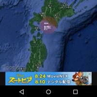 後出しにもほどがあるけど許して!8月9日神様がひょうたん良先生に言った大き目地震3か所。東北・九州・もう一か所は北海道でした。