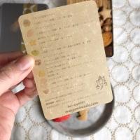 【mayumimade】さんのクッキー