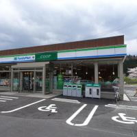 七ヶ宿町に『ファミマ&生協』の新店舗
