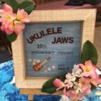ウクレレジョーズ20周年記念コンサート