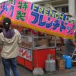 北海道では これが普通だからね。