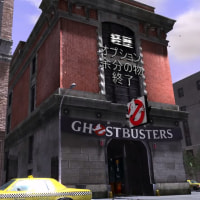 GhostBusters the Video Game ���ܸ첽