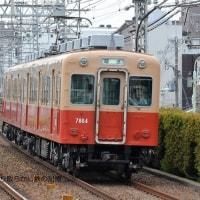 阪神 武庫川(2013.6.9) 赤胴車7864F 回送