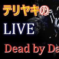 生でレイスのウルトラメメントモリ!てりやきのデッドバイデイライトライブ  3/25