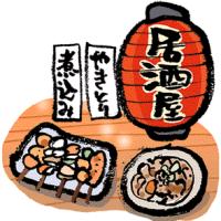■「平成28年12月大分県内将棋大会」ご案内