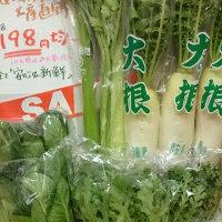 本日の「税込198円農薬を使わない野菜」