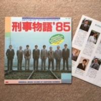 あきれた&'85