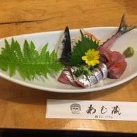 """気仙沼市「お食事の店 あじ蔵」で旬の魚""""サンマ""""をいただきました"""