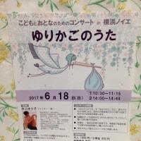 5月18日(木)のつぶやき その2