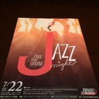 JAZZ night 2017