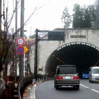 ●つつじヶ丘トンネル