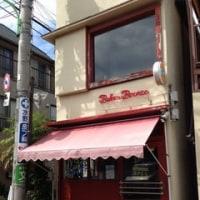 Baker Bounce(ベーカーバウンス)@三軒茶屋