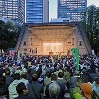 4.19日比谷辺野古集会に3500人