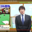 ロボカップ2017名古屋世界大会 (「ナゴヤでしょ!」林先生が紹介