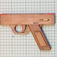 また横掛けゴム銃の制作