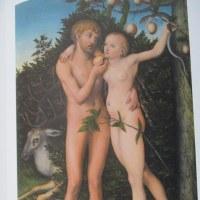 アダムとイヴ(堕罪)